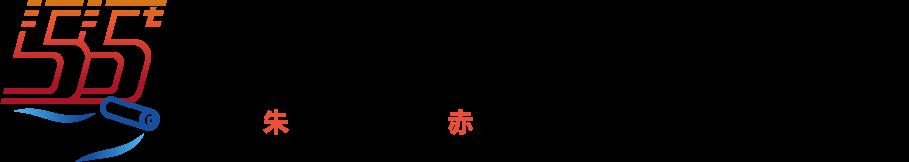 一般社団法人 京丹後青年会議所